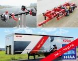 Kögel Cargo PLUS, осевой агрегат и другие новинки